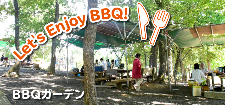 Let's Enjoy BBQ- BBQガーデン