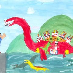 第13回 図画作品コンクール【恐竜を描こう】作品募集